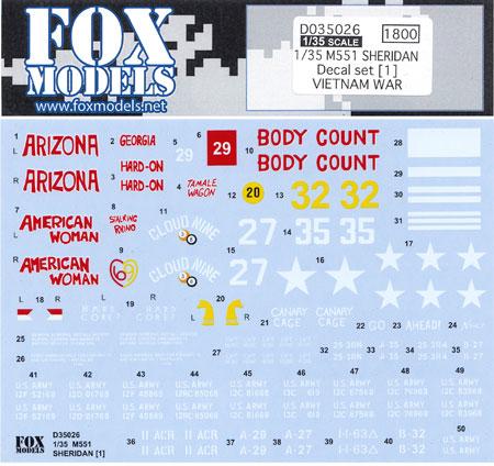 M551 シェリダン ベトナム戦争 デカールセット 1デカール(フォックスモデル (FOX MODELS)AFVデカールNo.D035026)商品画像