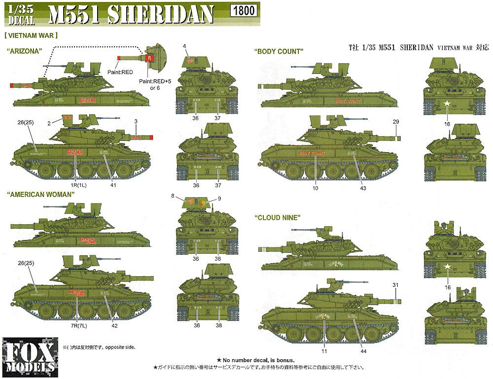 M551 シェリダン ベトナム戦争 デカールセット 1デカール(フォックスモデル (FOX MODELS)AFVデカールNo.D035026)商品画像_1