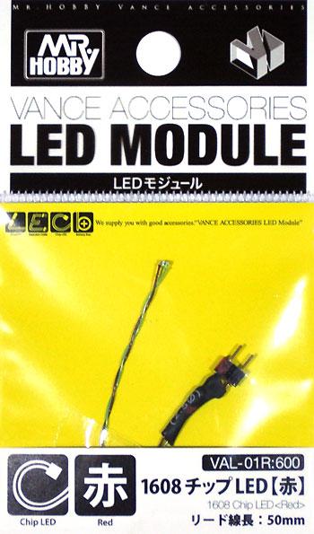 1608 チップ LED 赤LED(GSIクレオスVANCE アクセサリー LEDモジュールNo.VAL-001R)商品画像