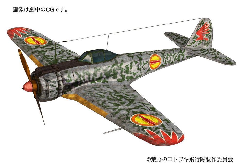 コトブキグリーン塗料(GSIクレオス荒野のコトブキ飛行隊カラーNo.XKC001)商品画像_1