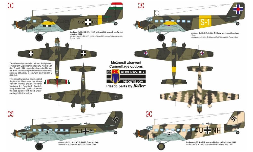 ユンカース Ju52 タンテ・ユープラモデル(KPモデル1/72 エアクラフト プラモデルNo.KPM0128)商品画像_1