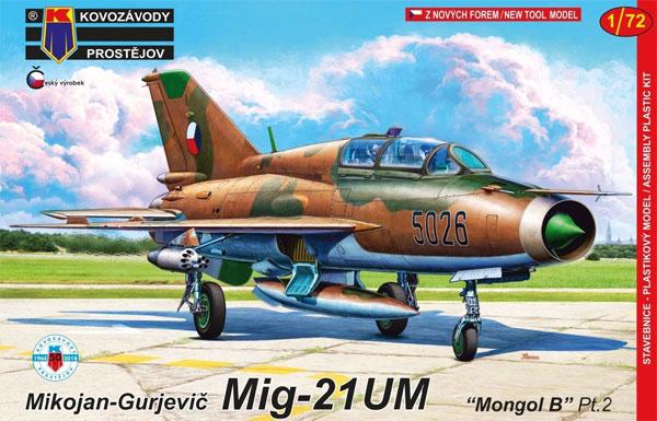 MiG-21UM モンゴルB パート2プラモデル(KPモデル1/72 エアクラフト プラモデルNo.KPM0132)商品画像