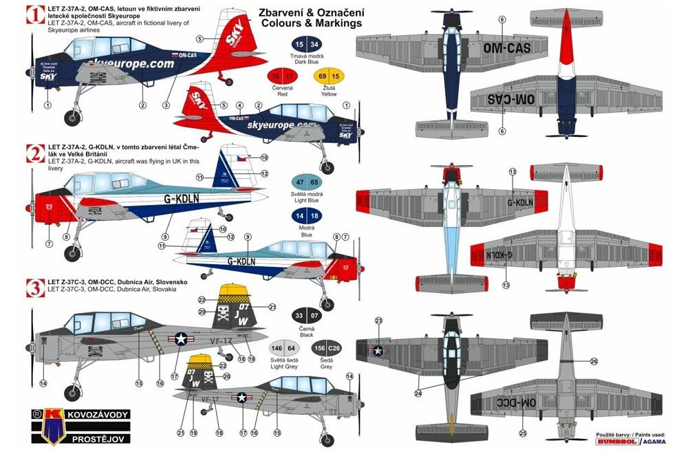 LET Z-37A-2 チメラック 海外仕様プラモデル(KPモデル1/72 エアクラフト プラモデルNo.KPM0130)商品画像_2