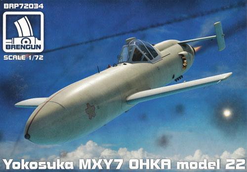 MXY-7 桜花 22型プラモデル(ブレンガン1/72 Plastic kitsNo.BRP72034)商品画像
