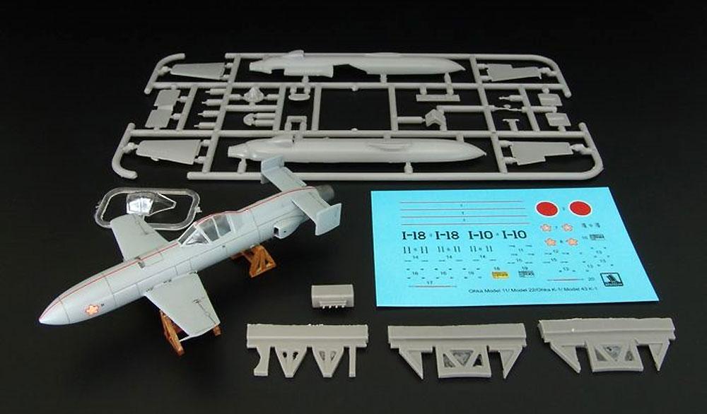 MXY-7 桜花 22型プラモデル(ブレンガン1/72 Plastic kitsNo.BRP72034)商品画像_1