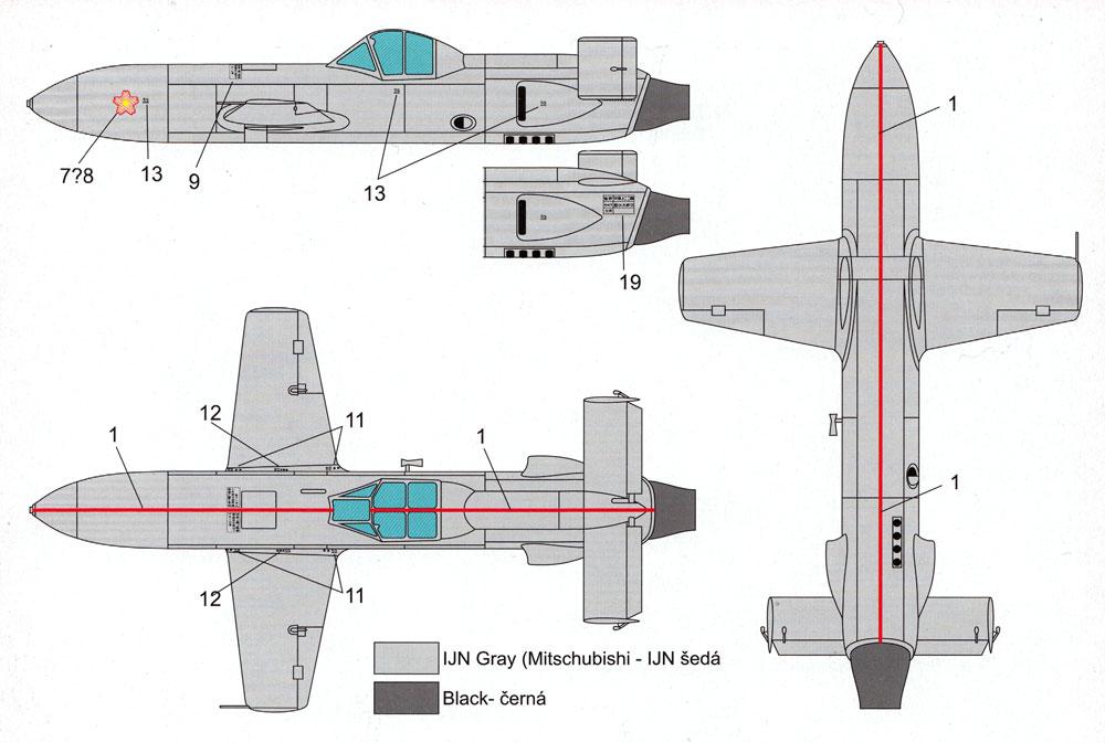 MXY-7 桜花 22型プラモデル(ブレンガン1/72 Plastic kitsNo.BRP72034)商品画像_3