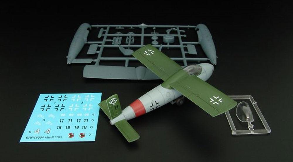 メッサーシュミット P-1103 ロケット戦闘機プラモデル(ブレンガン1/48 プラスチックキット (Plastic Kits)No.BRP48004)商品画像_1