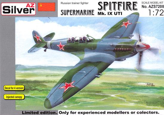スーパーマリン スピットファイア Mk.9 UTIプラモデル(AZ model1/72 エアクラフト プラモデルNo.AZS7208)商品画像