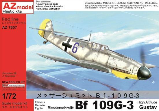 メッサーシュミット Bf109G-3 高高度戦闘機プラモデル(AZ model1/72 エアクラフト プラモデルNo.AZ7607)商品画像