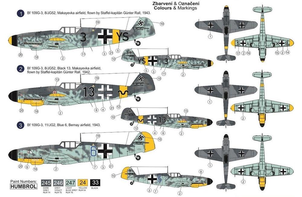 メッサーシュミット Bf109G-3 高高度戦闘機プラモデル(AZ model1/72 エアクラフト プラモデルNo.AZ7607)商品画像_2