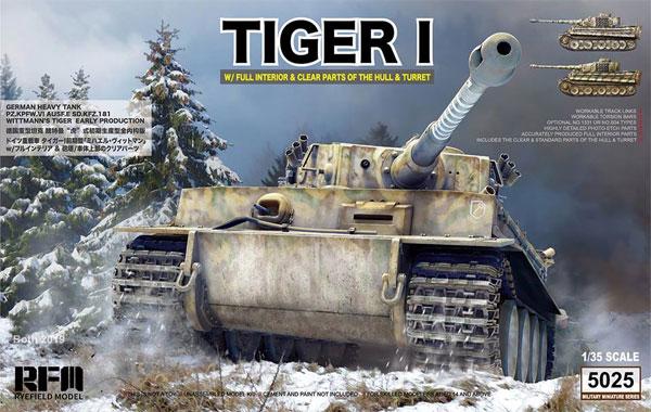 ドイツ重戦車 タイガー 1 前期型 ミハエル・ヴィットマン w/フルインテリア & クリアパーツプラモデル(ライ フィールド モデル1/35 Military Miniature SeriesNo.5025)商品画像