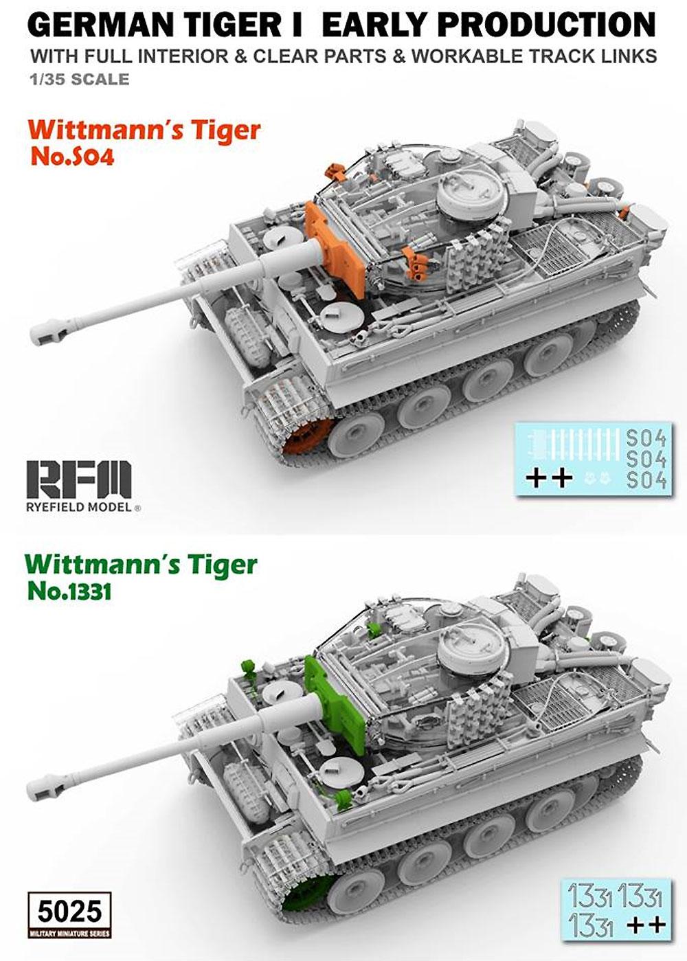ドイツ重戦車 タイガー 1 前期型 ミハエル・ヴィットマン w/フルインテリア & クリアパーツプラモデル(ライ フィールド モデル1/35 Military Miniature SeriesNo.5025)商品画像_1