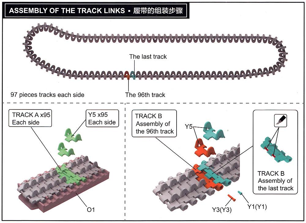 タイガー 1 重戦車用 連結組立可動式履帯 (鉄道輸送用)プラモデル(ライ フィールド モデル可動履帯 (WORKABLE TRACK LINKS)No.RM-5027)商品画像_1