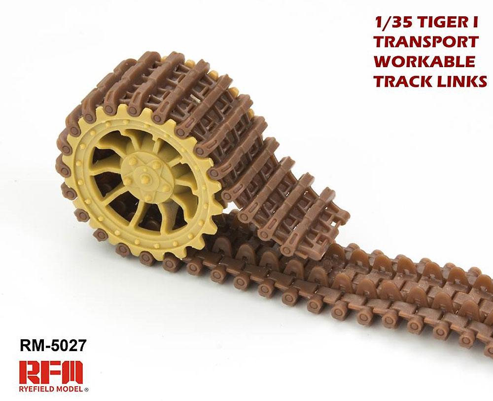 タイガー 1 重戦車用 連結組立可動式履帯 (鉄道輸送用)プラモデル(ライ フィールド モデル可動履帯 (WORKABLE TRACK LINKS)No.RM-5027)商品画像_3