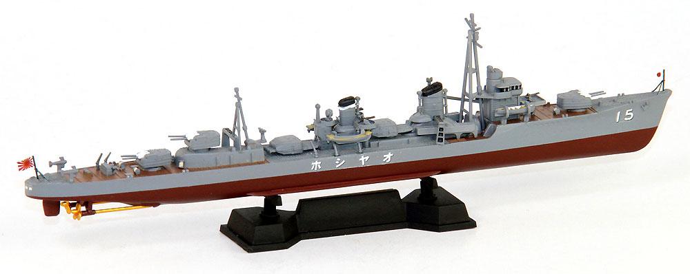 日本海軍 陽炎型駆逐艦 親潮プラモデル(ピットロード1/700 スカイウェーブ W シリーズNo.SPW060)商品画像_2