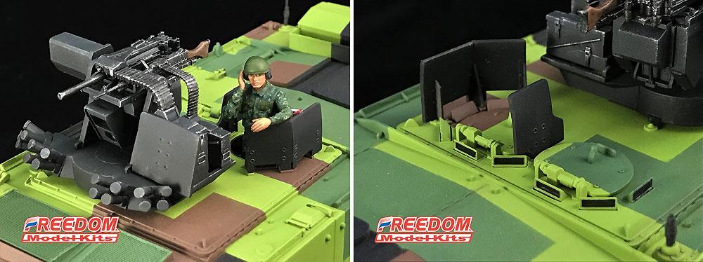 ROCA CM-33 雪豹 TICV w/40mm グレネードマシンガン RWSプラモデル(フリーダムモデル1/35 ミリタリーミニチュアワールドNo.15102)商品画像_4