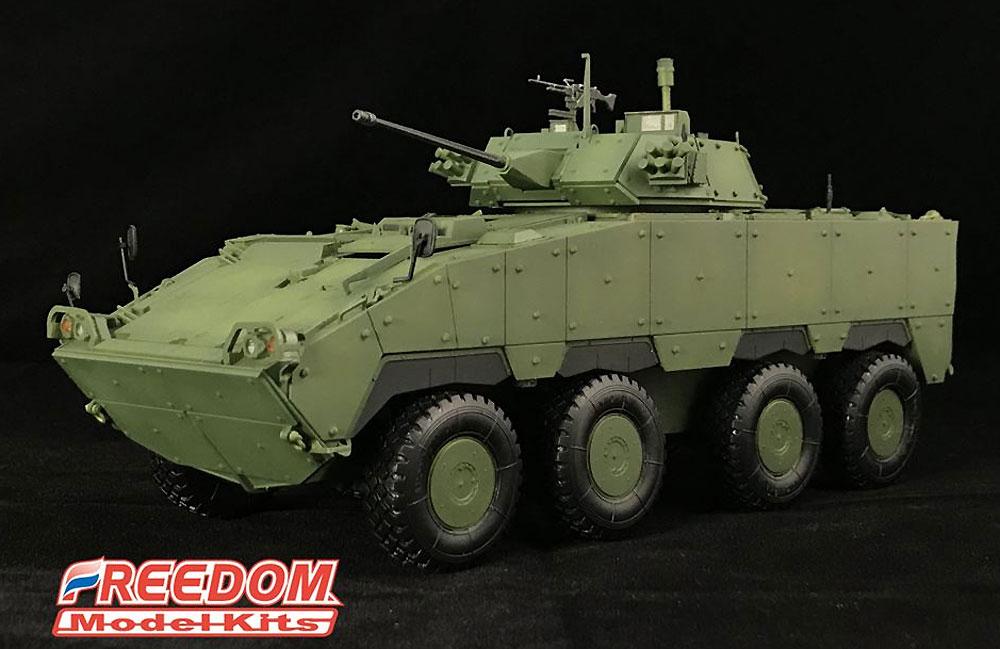 ROCA CM-34 雪豹 TICV w/30mm チェーンガンプラモデル(フリーダムモデル1/35 ミリタリーミニチュアワールドNo.15103)商品画像_2