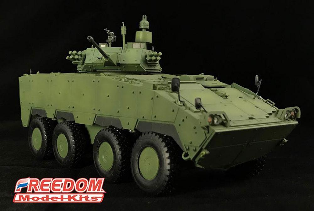 ROCA CM-34 雪豹 TICV w/30mm チェーンガンプラモデル(フリーダムモデル1/35 ミリタリーミニチュアワールドNo.15103)商品画像_3