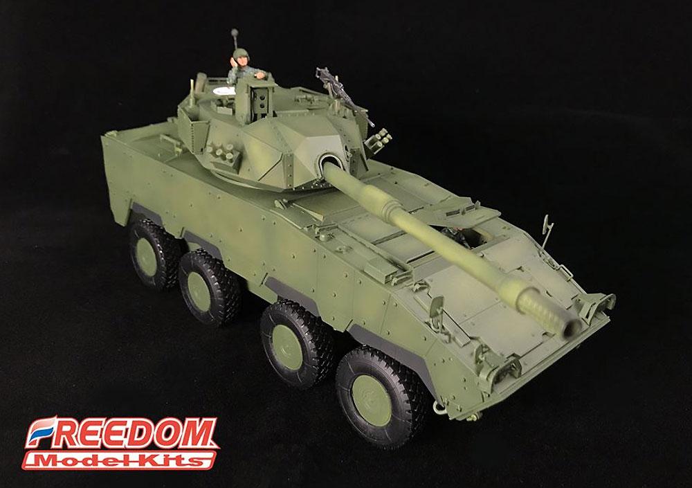 ROCA CM-37 黒熊 MSG w/105mm砲プラモデル(フリーダムモデル1/35 ミリタリーミニチュアワールドNo.15104)商品画像_2
