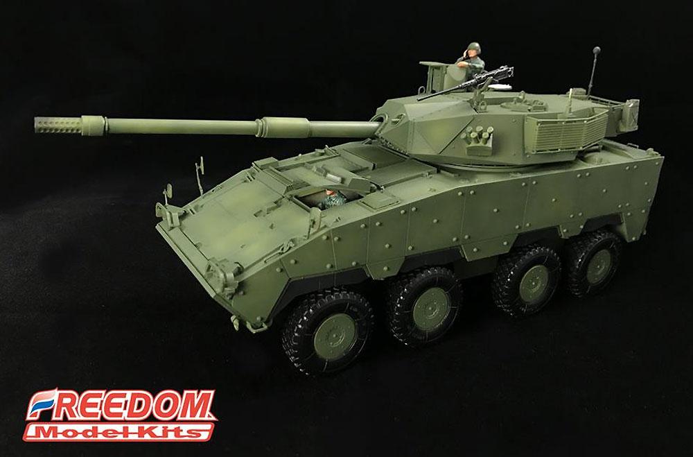 ROCA CM-37 黒熊 MSG w/105mm砲プラモデル(フリーダムモデル1/35 ミリタリーミニチュアワールドNo.15104)商品画像_3