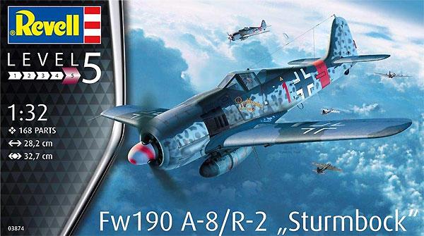 フォッケウルフ Fw190A-8/R-2 シュトゥルムボックプラモデル(レベル1/32 AircraftNo.03874)商品画像