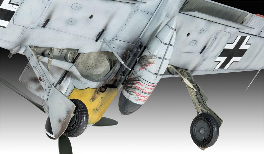 フォッケウルフ Fw190A-8/R-2 シュトゥルムボックプラモデル(レベル1/32 AircraftNo.03874)商品画像_3