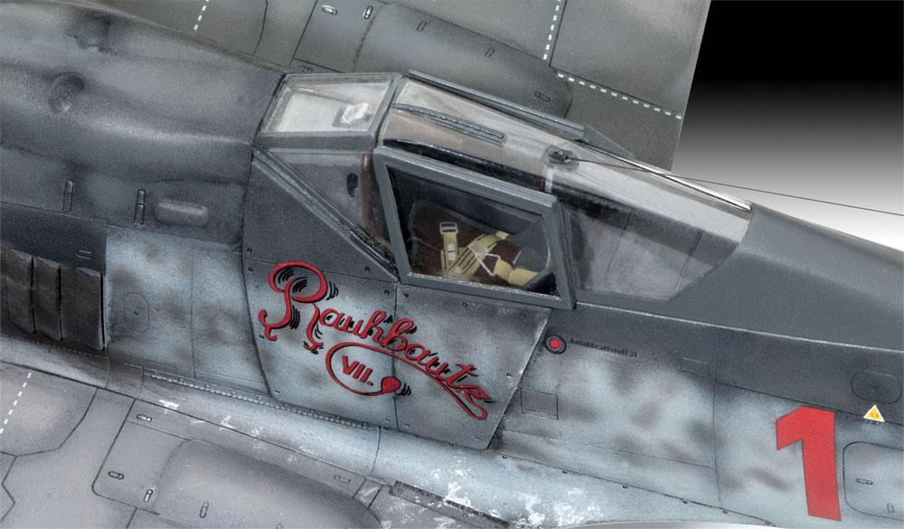 フォッケウルフ Fw190A-8/R-2 シュトゥルムボックプラモデル(レベル1/32 AircraftNo.03874)商品画像_4