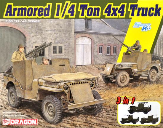 アメリカ 1/4トン 4×4 装甲トラック キャリバー50 機関銃付き 3in1プラモデル(ドラゴン1/35