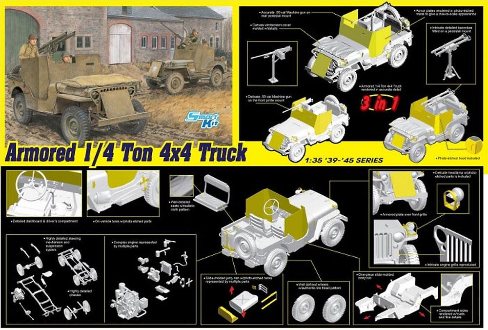 アメリカ 1/4トン 4×4 装甲トラック キャリバー50 機関銃付き 3in1プラモデル(ドラゴン1/35 '39-'45 SeriesNo.6727)商品画像_2