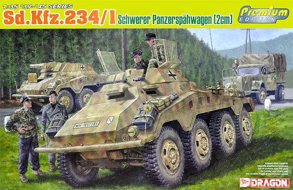 ドイツ Sd.kfz.234/1 8輪重装甲偵察車 2cm砲搭載型 プレミアムエディションプラモデル(ドラゴン1/35