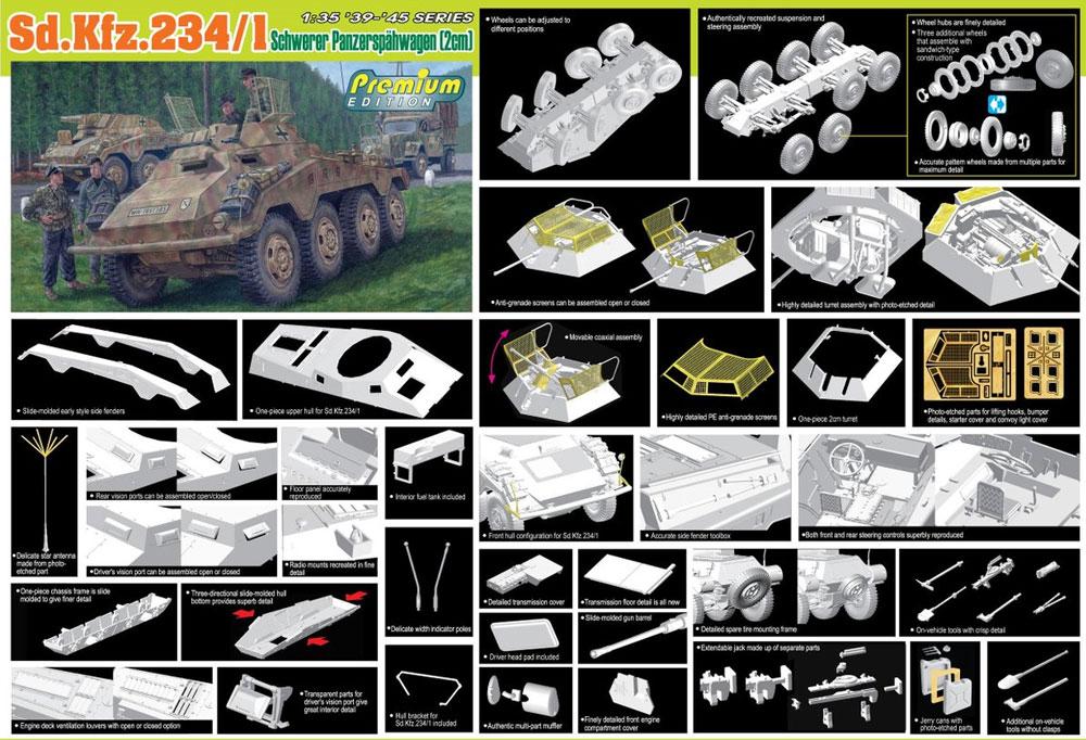 ドイツ Sd.kfz.234/1 8輪重装甲偵察車 2cm砲搭載型 プレミアムエディションプラモデル(ドラゴン1/35 '39-'45 SeriesNo.6879)商品画像_2