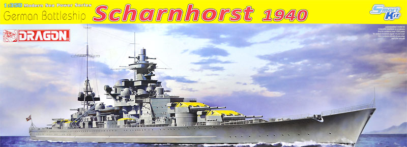 ドイツ海軍 巡洋戦艦 シャルンホルスト 1940 ノルウェー沖プラモデル(ドラゴン1/350 Modern Sea Power SeriesNo.1062)商品画像