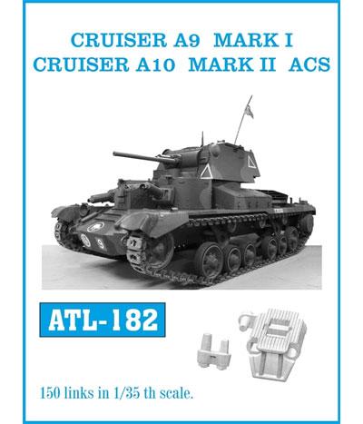 イギリス A9 巡航戦車 Mk.1/A10 巡航戦車 Mk.2 ACS 履帯メタル(フリウルモデル1/35 金属製可動履帯シリーズNo.ATL182)商品画像