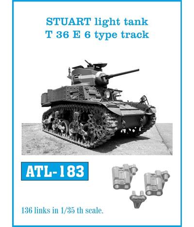 M3 スチュアート軽戦車 T36E6型 履帯メタル(フリウルモデル1/35 金属製可動履帯シリーズNo.ATL183)商品画像