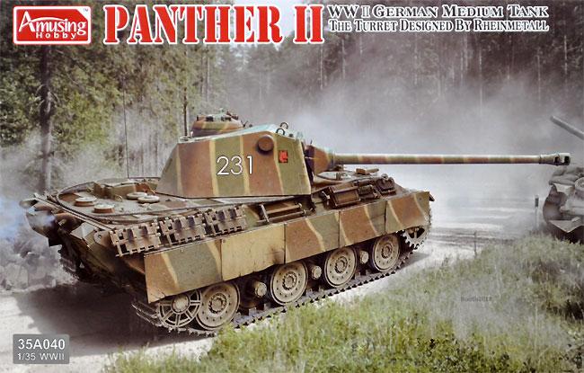 ドイツ 中戦車 パンター 2 ラインメタル砲塔プラモデル(アミュージングホビー1/35 ミリタリーNo.35A040)商品画像
