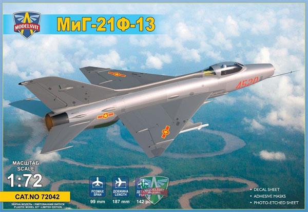 MiG-21F-13プラモデル(モデルズビット1/72 エアクラフト プラモデルNo.72042)商品画像