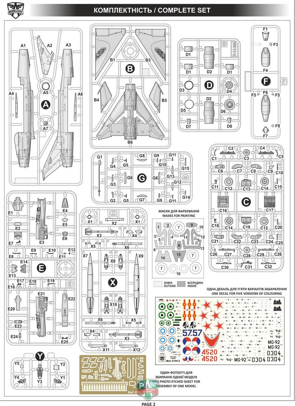 MiG-21F-13プラモデル(モデルズビット1/72 エアクラフト プラモデルNo.72042)商品画像_2