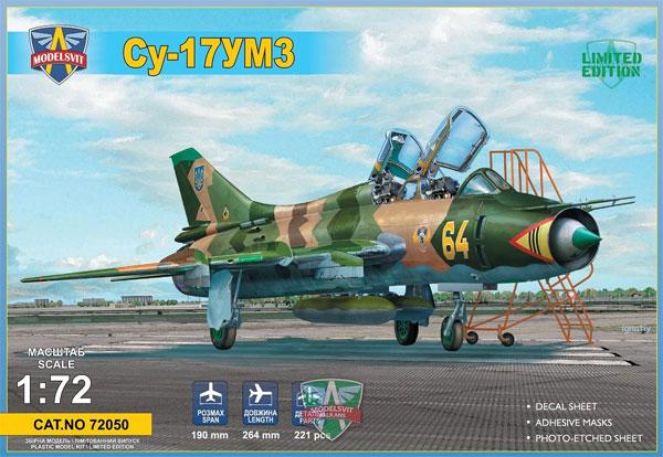 スホーイ Su-17UM3 複座練習機プラモデル(モデルズビット1/72 エアクラフト プラモデルNo.72050)商品画像