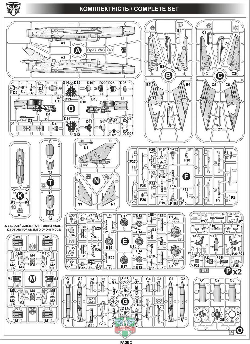 スホーイ Su-17UM3 複座練習機プラモデル(モデルズビット1/72 エアクラフト プラモデルNo.72050)商品画像_2