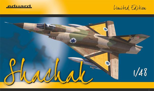 シャハク ミラージュ 3CJ イスラエル空軍プラモデル(エデュアルド1/48 リミテッドエディションNo.11128)商品画像