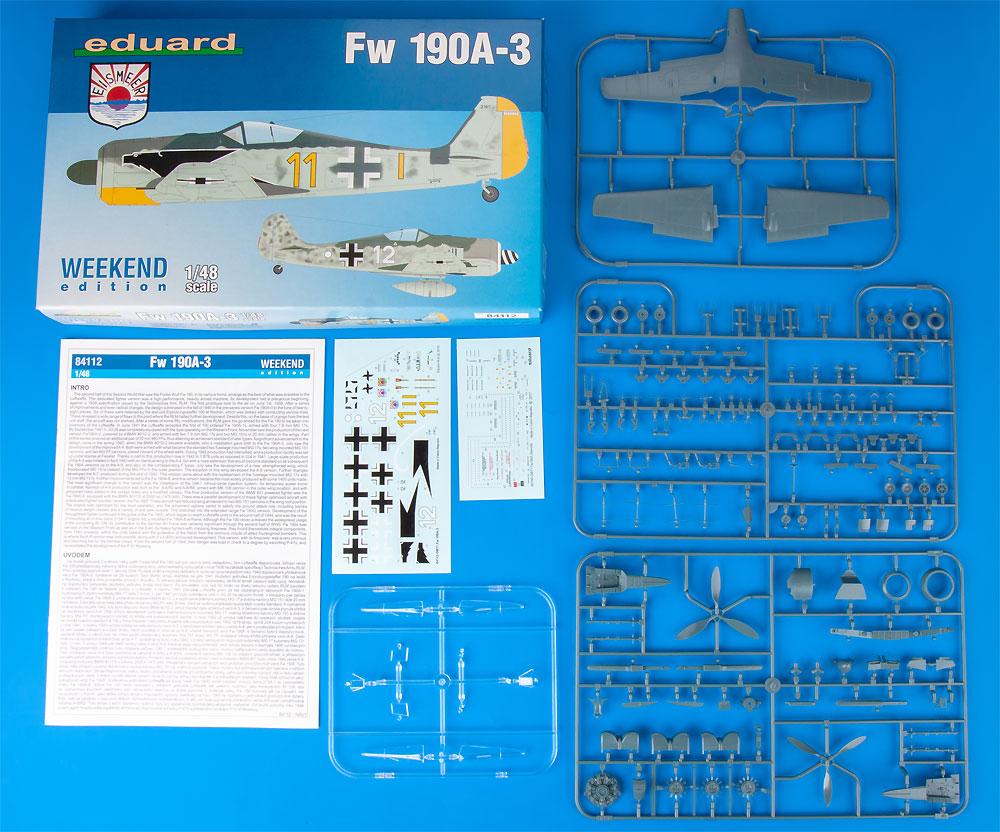 フォッケウルフ Fw190A-3プラモデル(エデュアルド1/48 ウィークエンド エディションNo.84112)商品画像_1
