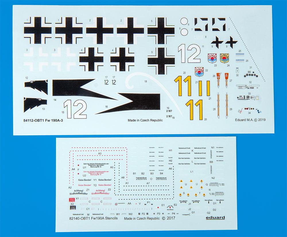 フォッケウルフ Fw190A-3プラモデル(エデュアルド1/48 ウィークエンド エディションNo.84112)商品画像_2