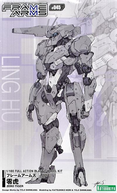零虎プラモデル(コトブキヤフレームアームズ (FRAME ARMS)No.045)商品画像