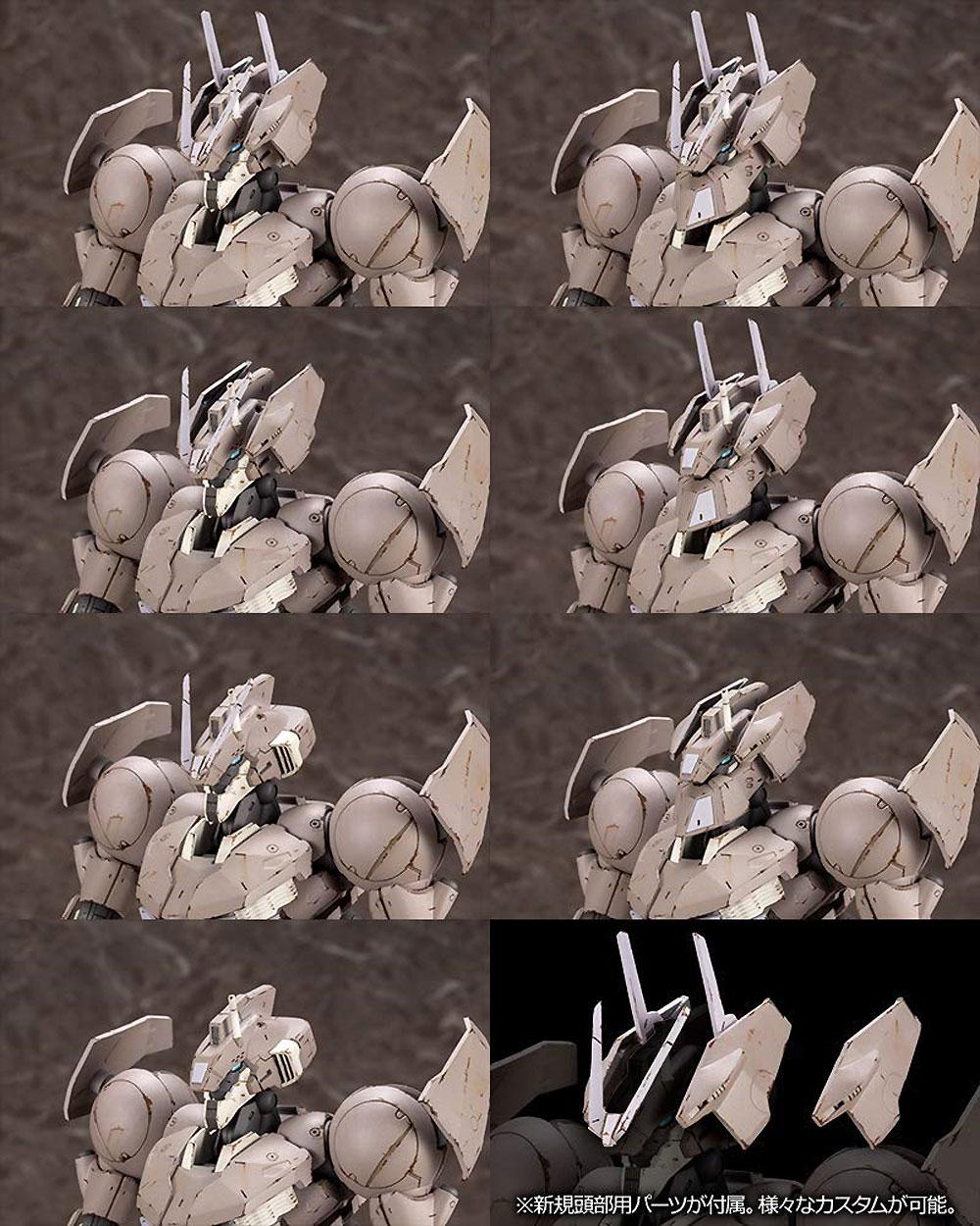 零虎プラモデル(コトブキヤフレームアームズ (FRAME ARMS)No.045)商品画像_2
