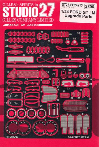 フォード GT ル・マン アップグレードパーツエッチング(スタジオ27ツーリングカー/GTカー デティールアップパーツNo.FP24213)商品画像