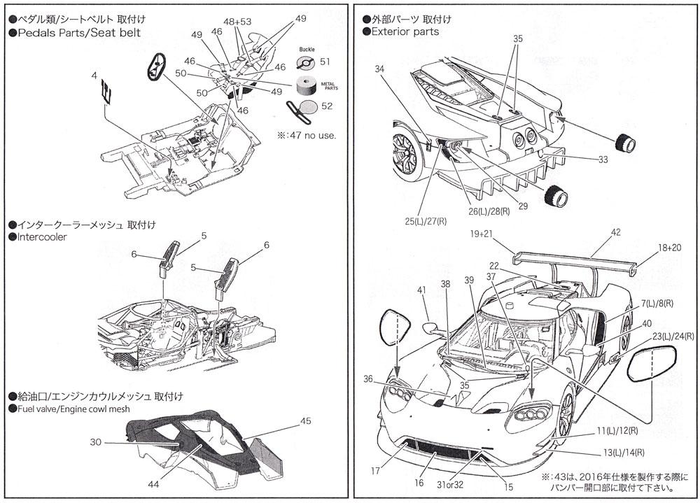 フォード GT ル・マン アップグレードパーツエッチング(スタジオ27ツーリングカー/GTカー デティールアップパーツNo.FP24213)商品画像_2