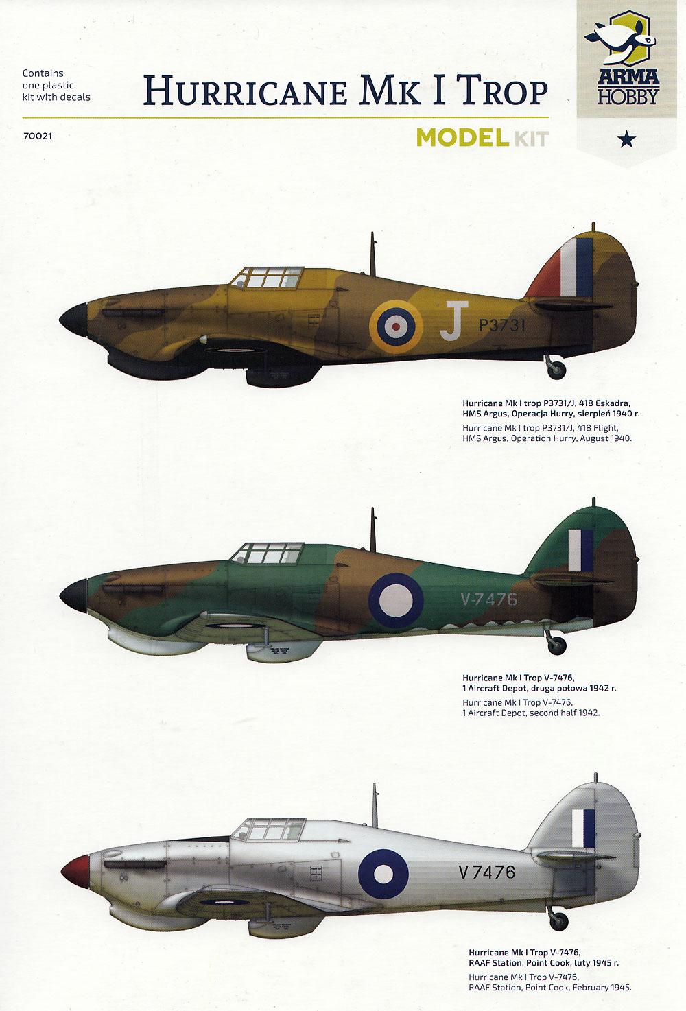 ホーカー ハリケーン Mk.1 Tropプラモデル(アルマホビー1/72 エアクラフト プラモデルNo.70021)商品画像_1