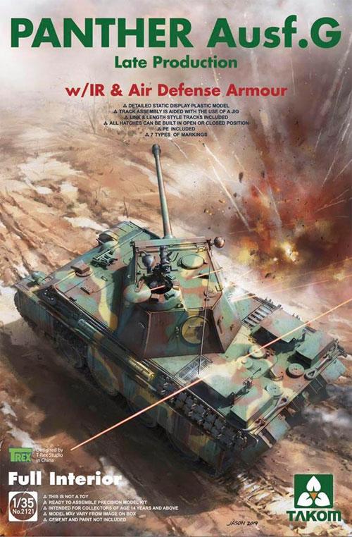 パンター G型 後期型 w/赤外線暗視装置 & 対空追加装甲 フルインテリアプラモデル(タコム1/35 ミリタリーNo.2121)商品画像