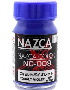 NC-009 コバルトバイオレット塗料(ガイアノーツNAZCA カラーシリーズNo.30726)商品画像