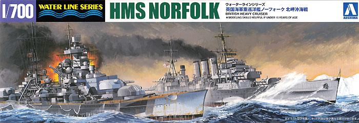 英国海軍 重巡洋艦 ノーフォーク 北岬沖海戦プラモデル(アオシマ1/700 ウォーターラインシリーズNo.056691)商品画像